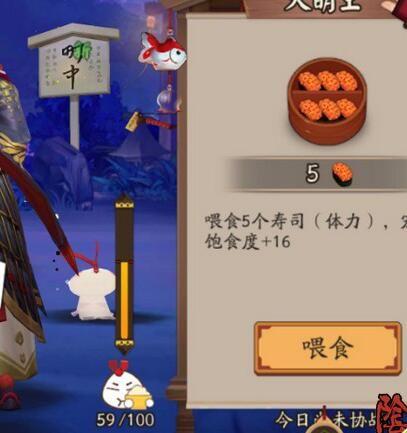 阴阳师庭院小动物怎么领 阴阳师庭院小动物培育方法 www.shanyuwang.com