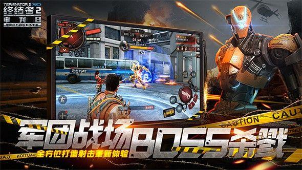 终结者2:审判日 www.shanyuwang.com