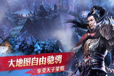 天子手游 www.shanyuwang.com