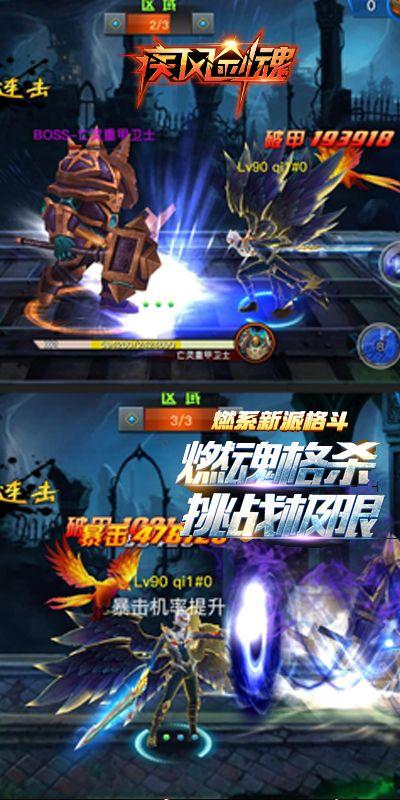 疾风剑魂 www.shanyuwang.com